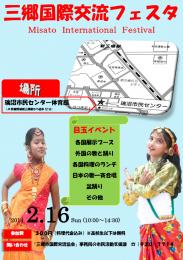 2014-01-30 15_02_13-Misato_festival_3 _3.pdf - Adobe Reader